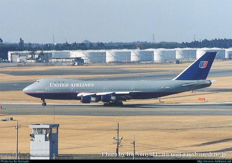 United Airlines (v3)