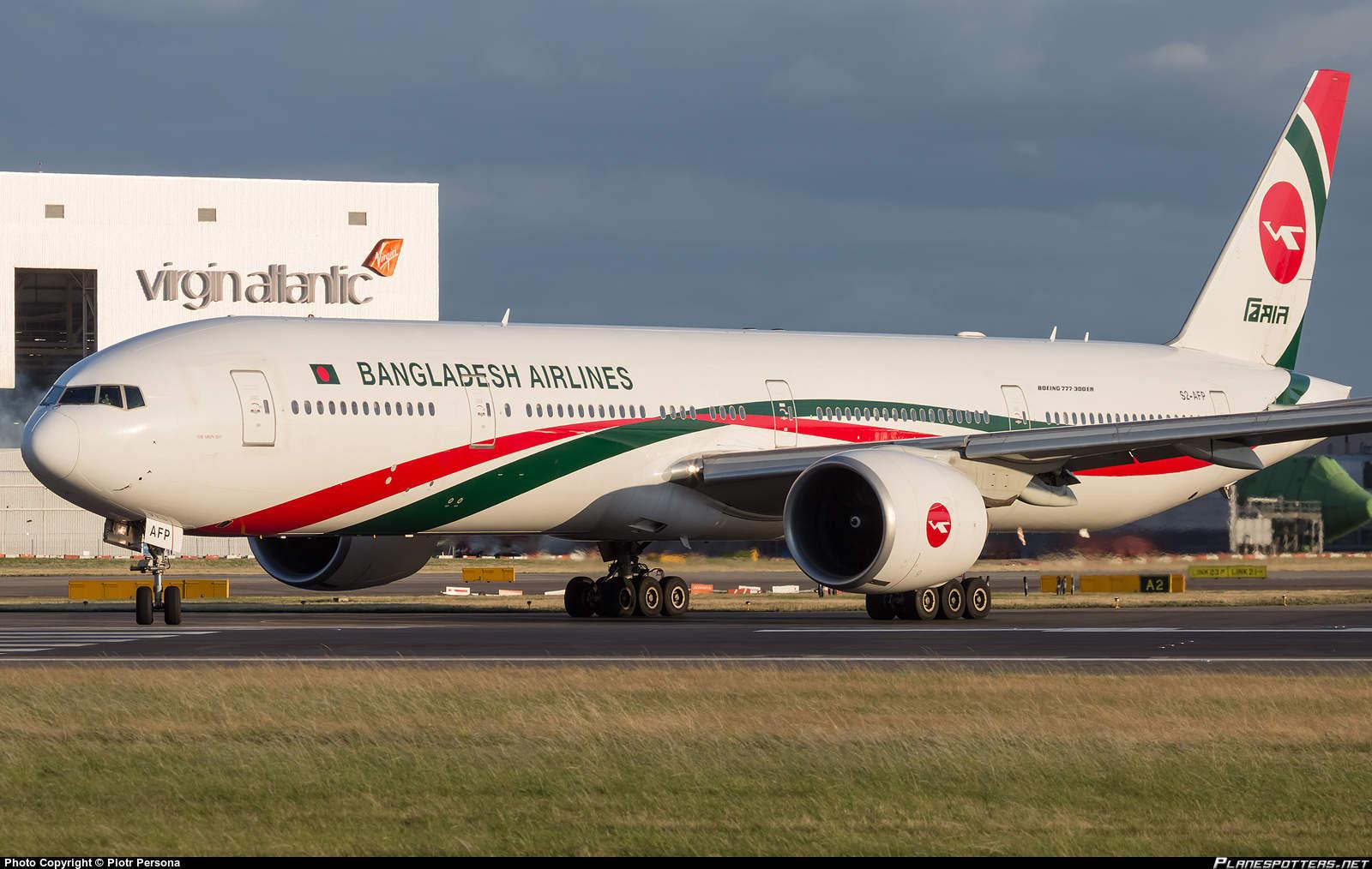 Biman Bangladesh B777-300(ER) performs high speed take-off rejection