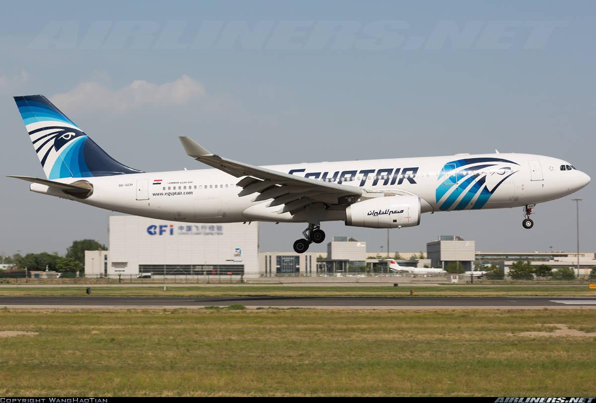 Russia bans EgyptAir