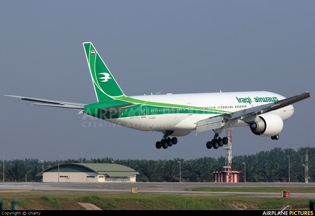 Iraqi Airways to start Baghdad-Washington D.C. flights next year?