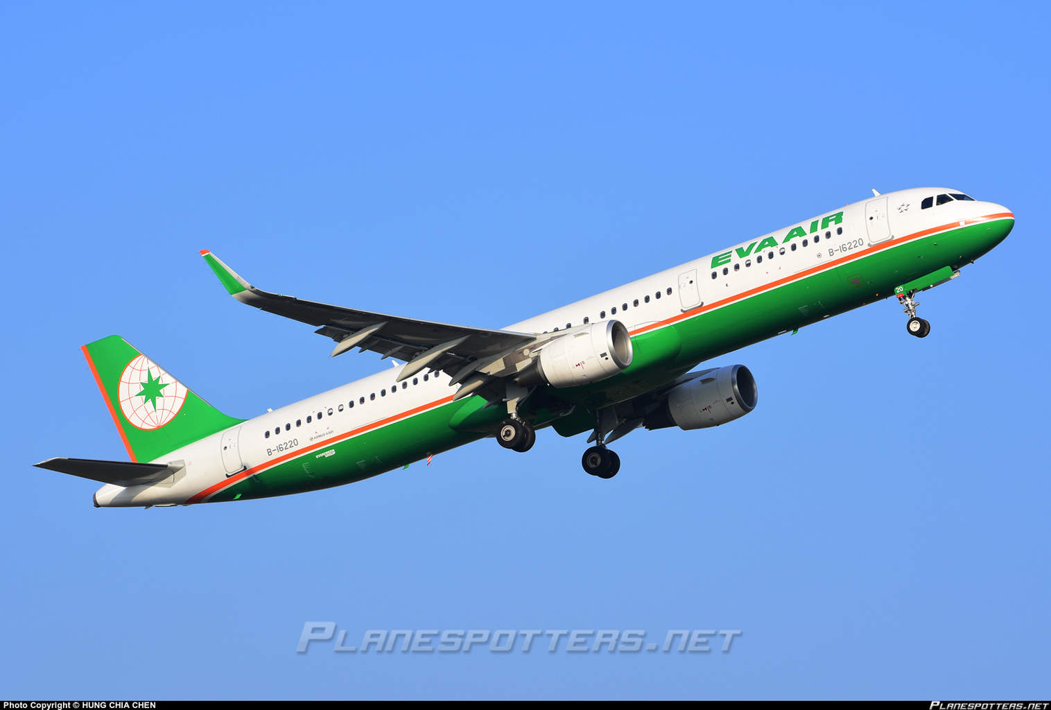 EVA Air unhappy with rwy main. at TPE