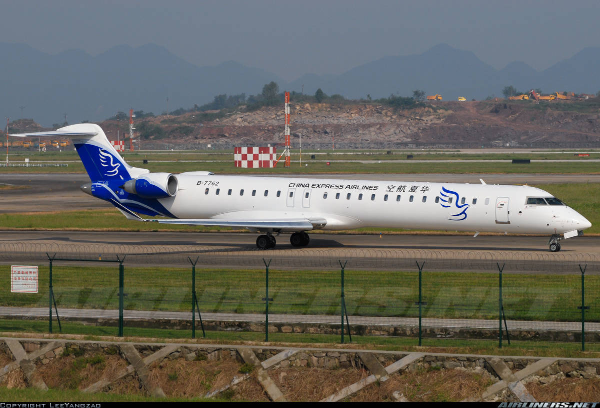 China Express Airlines orders 10x CL-600-2D24