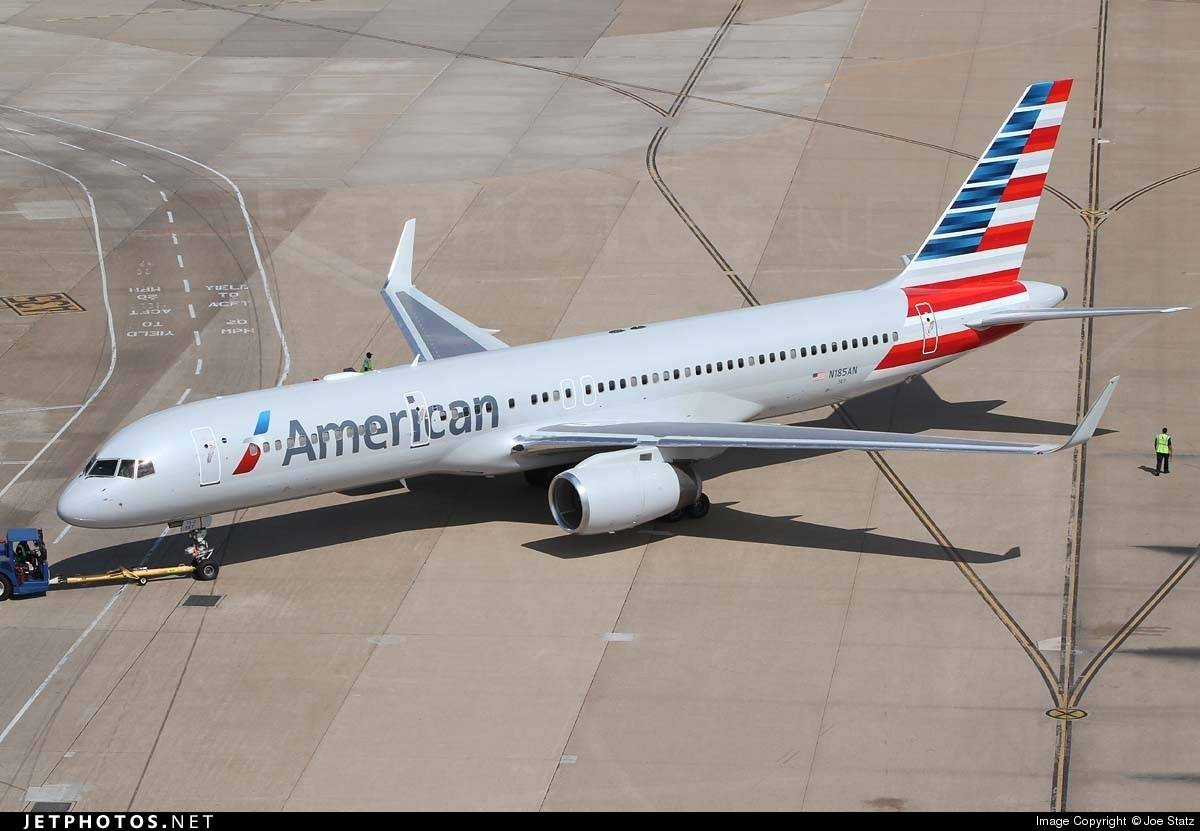 11.8kgs of Cocaine found on an American Airlines 757