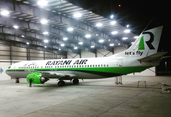 Rayani Air becomes first Sharia compliant airline of Malaysia