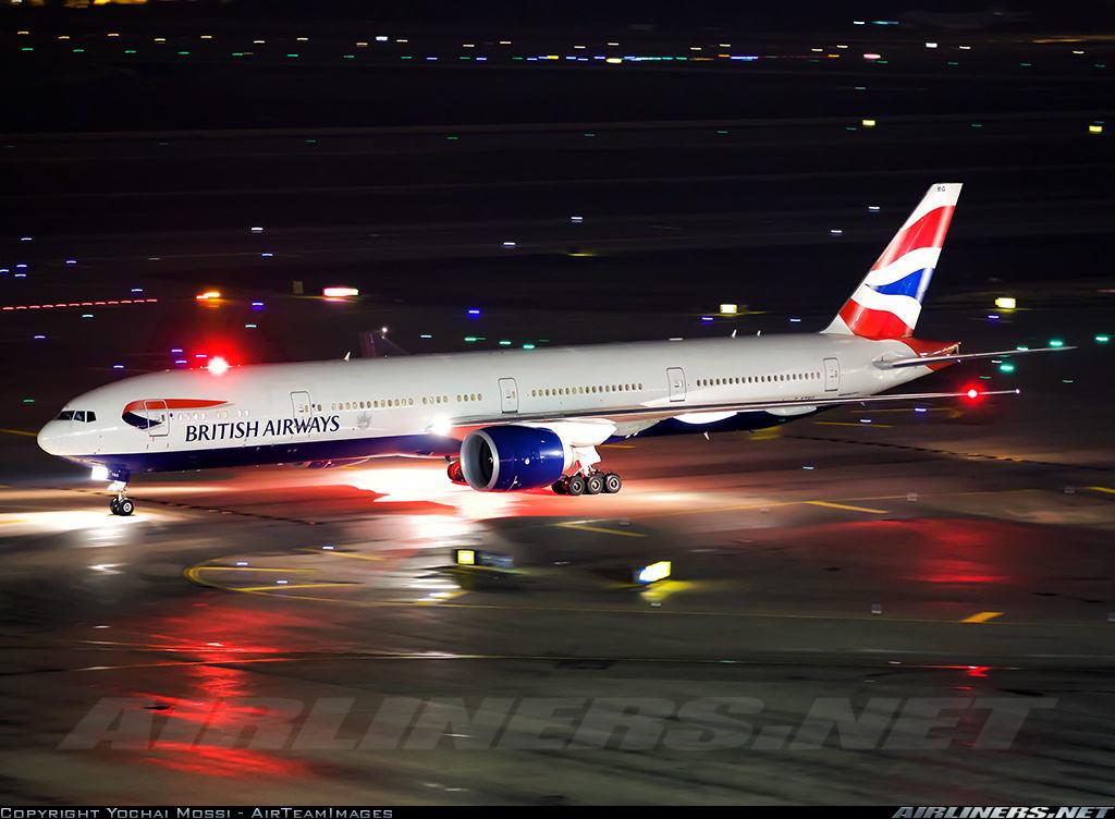 British Airways looking at second hand market
