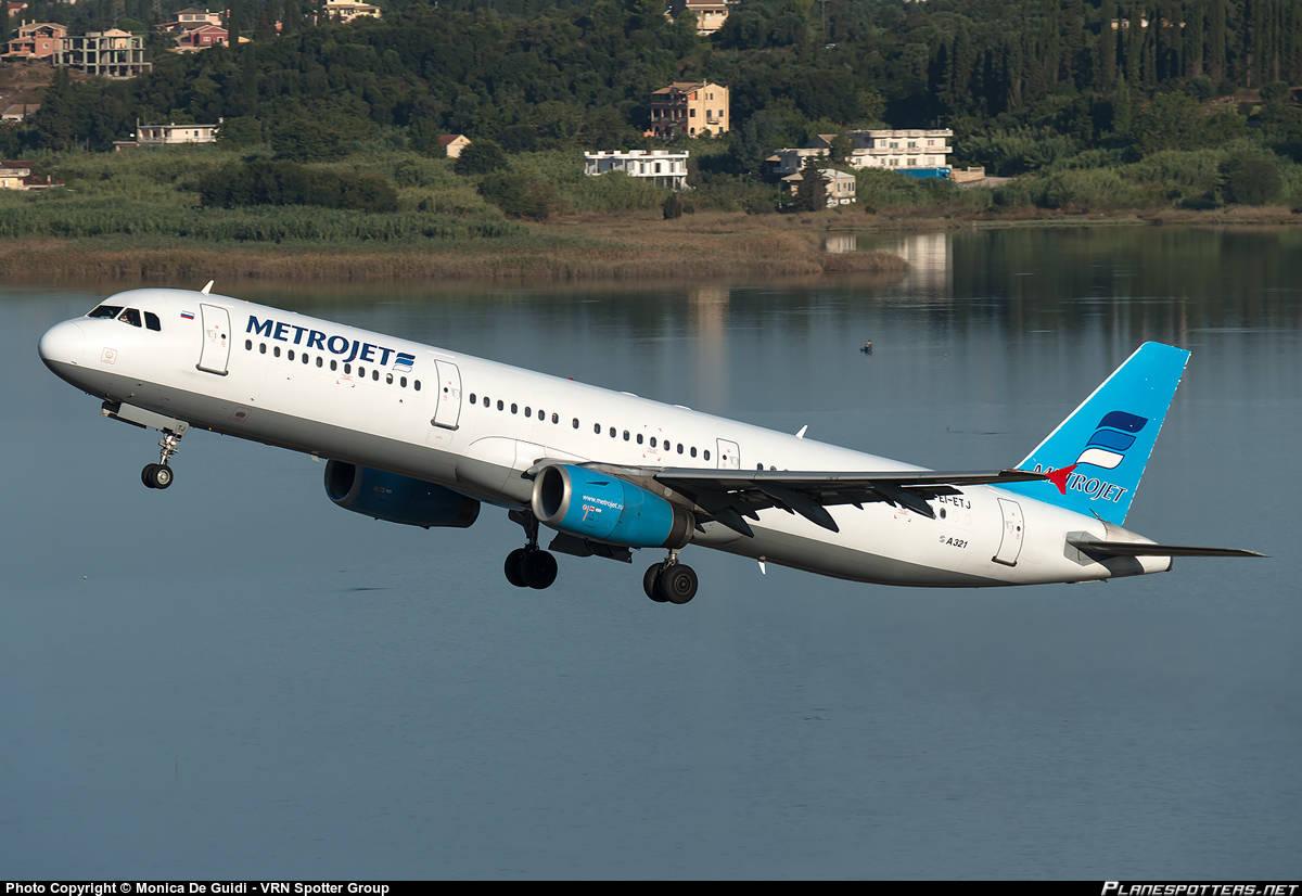 EgyptAir mechanic: main suspect in Metrojet 9268 bombing