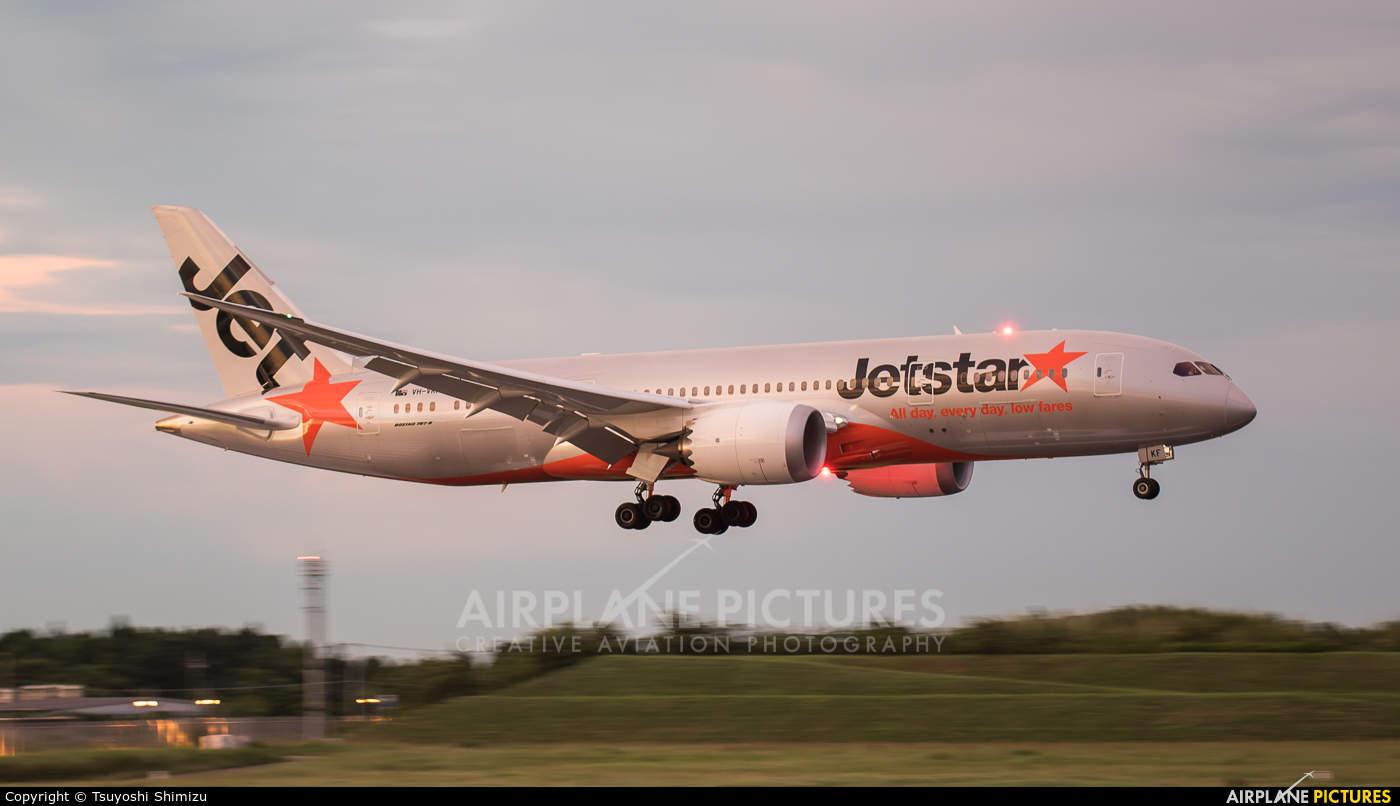 Jetstar ends Brisbane – Honolulu service