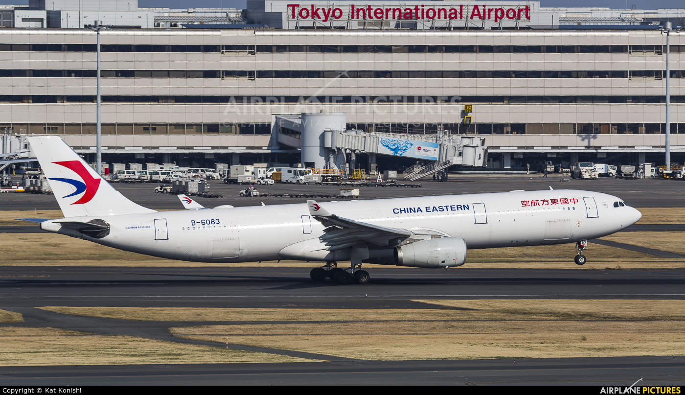 China Eastern plans to grow as it reveals new premium product for A330-300 fleet