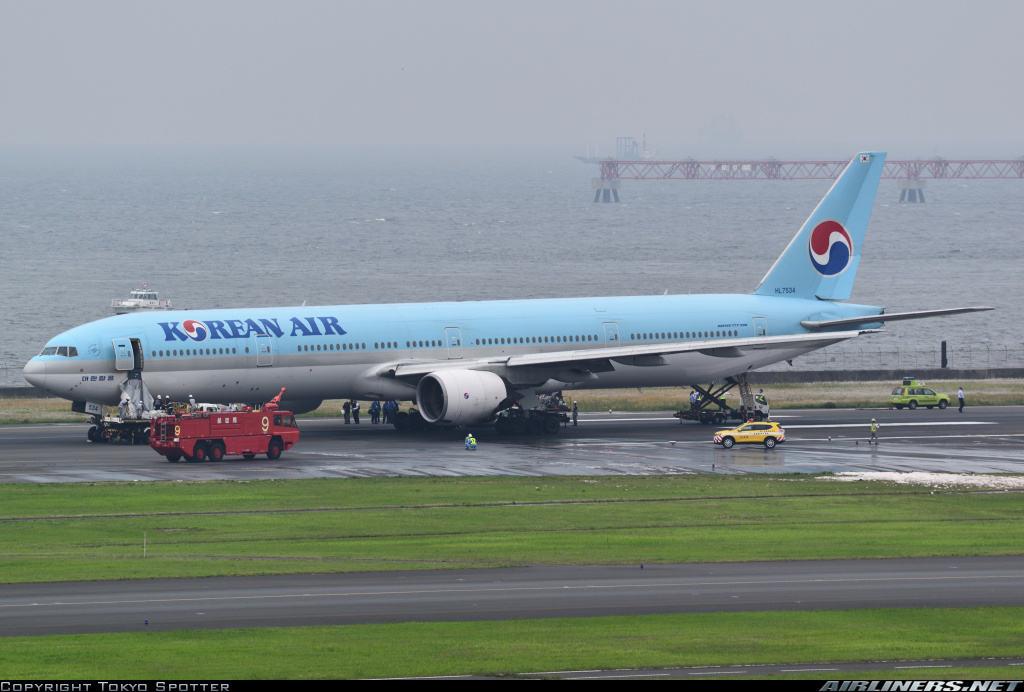 Korean Air 2708 – UPDATE 1