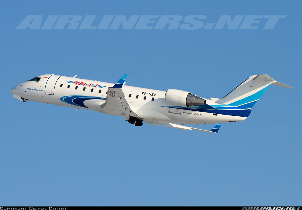 Yamal Airlines CRJ-200 shuts engine down during take-off