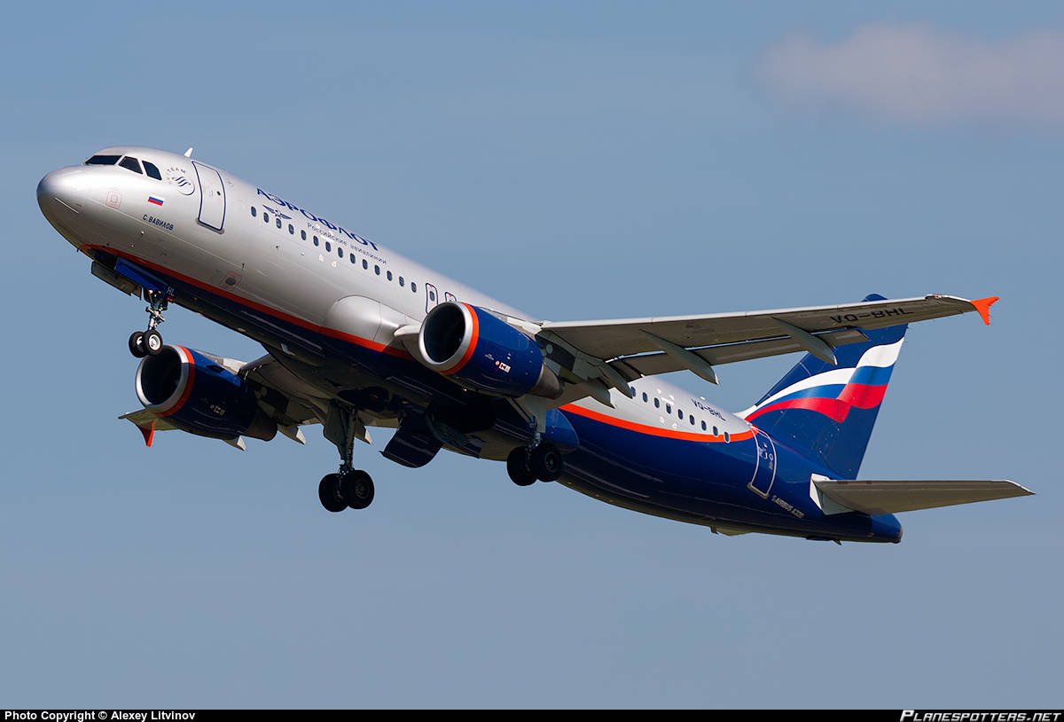 Aeroflot A320 ingest bird during take-off from Tomsk