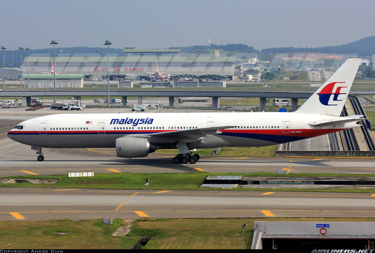 Captain of MH370 used home simulator to plan a flight over the Indian Ocean
