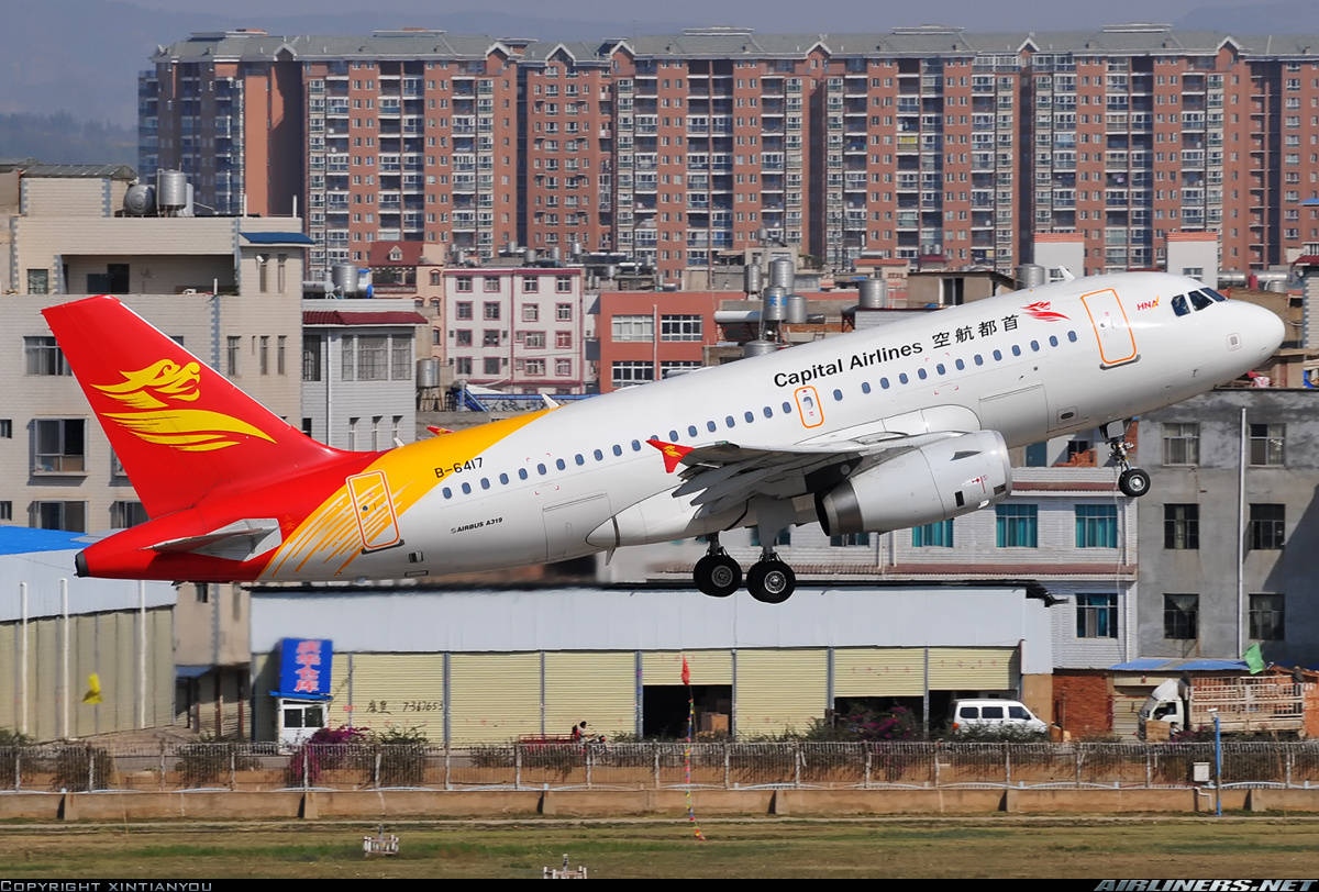 Airbus A319-133 of Capital Airlines (former Air Guilin) shuts engine down inflight