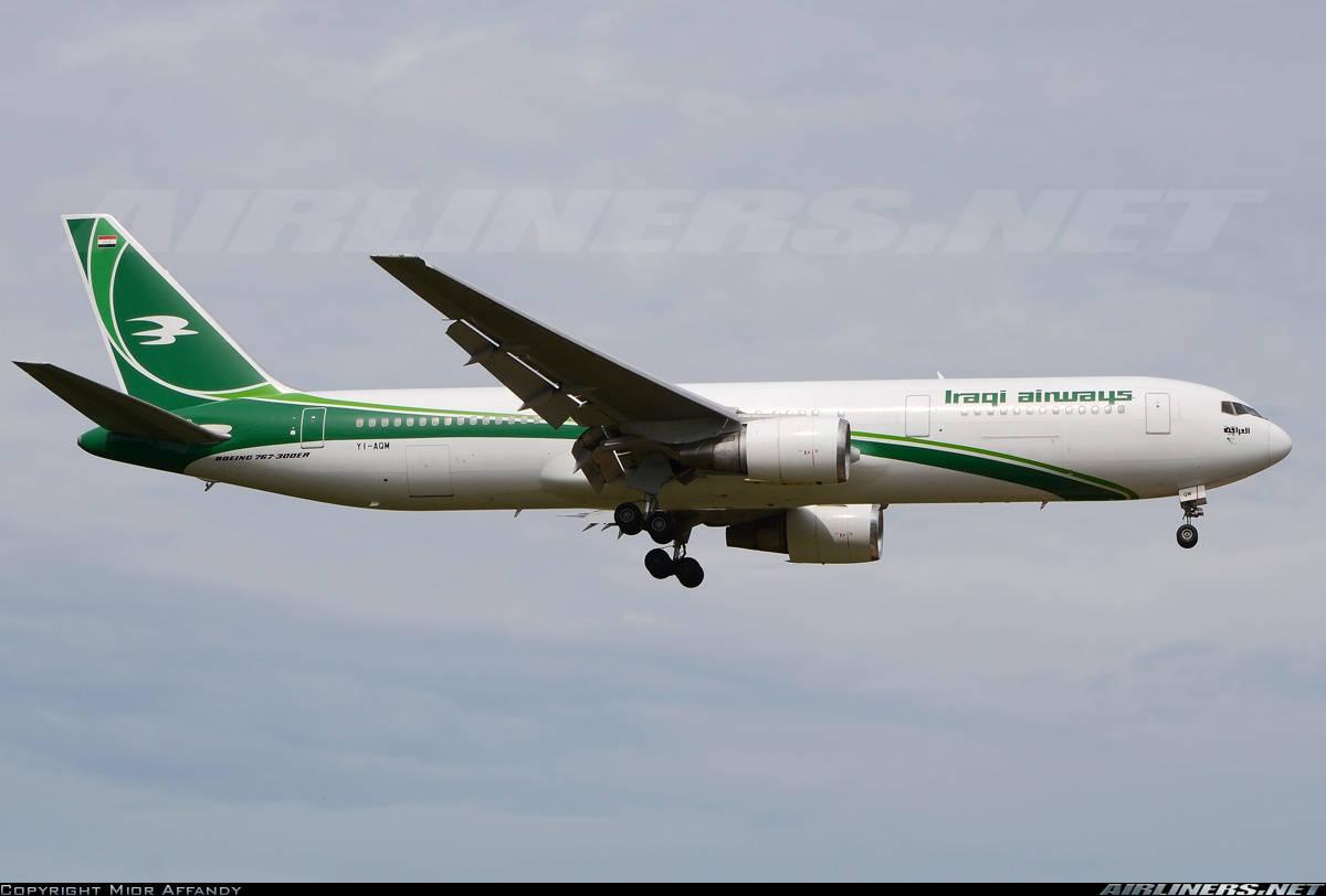 Boeing 767-3P6(ER) of Iraqi Airways has engine problems