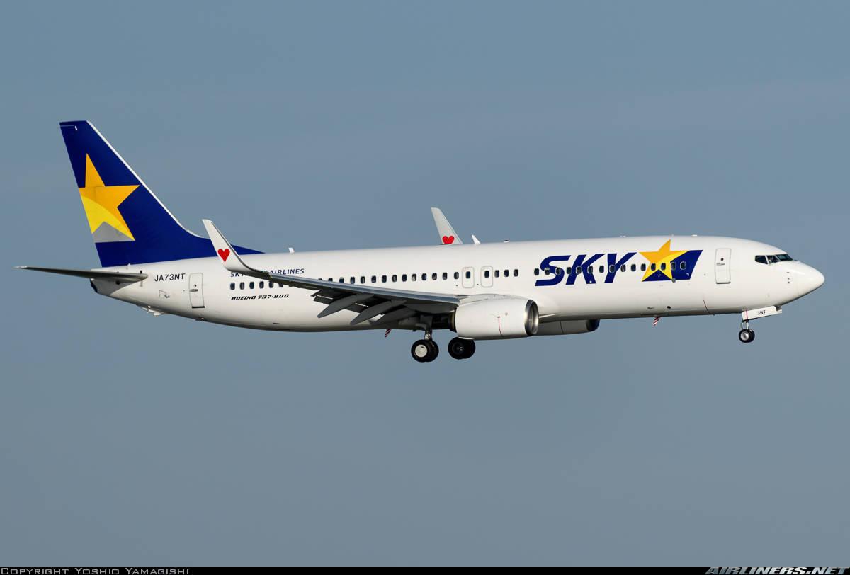 Smartphone battery begins to smoke on Skymark flight
