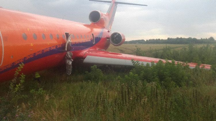Krasavia Yakovlev Yak-42D overruns runway at Ufa