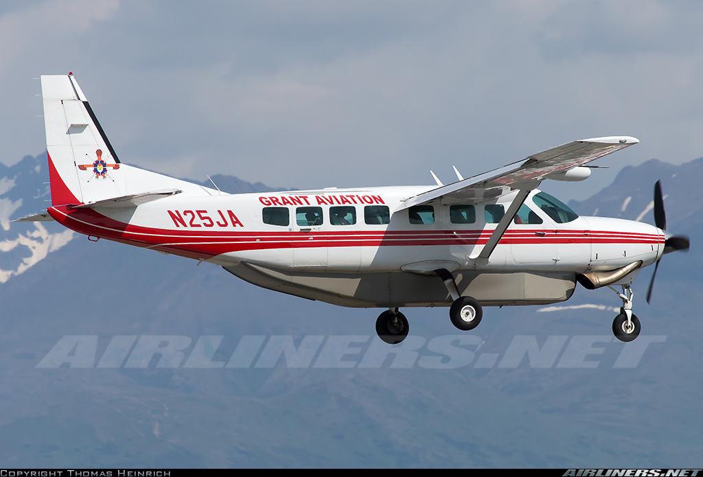 Five die in the skys over Alaska in tragic midair collision
