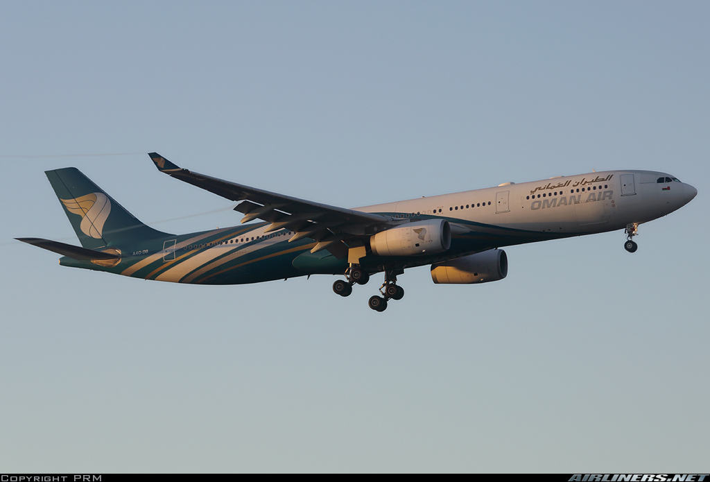 """Oman Air apologizes for """"Persian Gulf"""" on IFE map"""