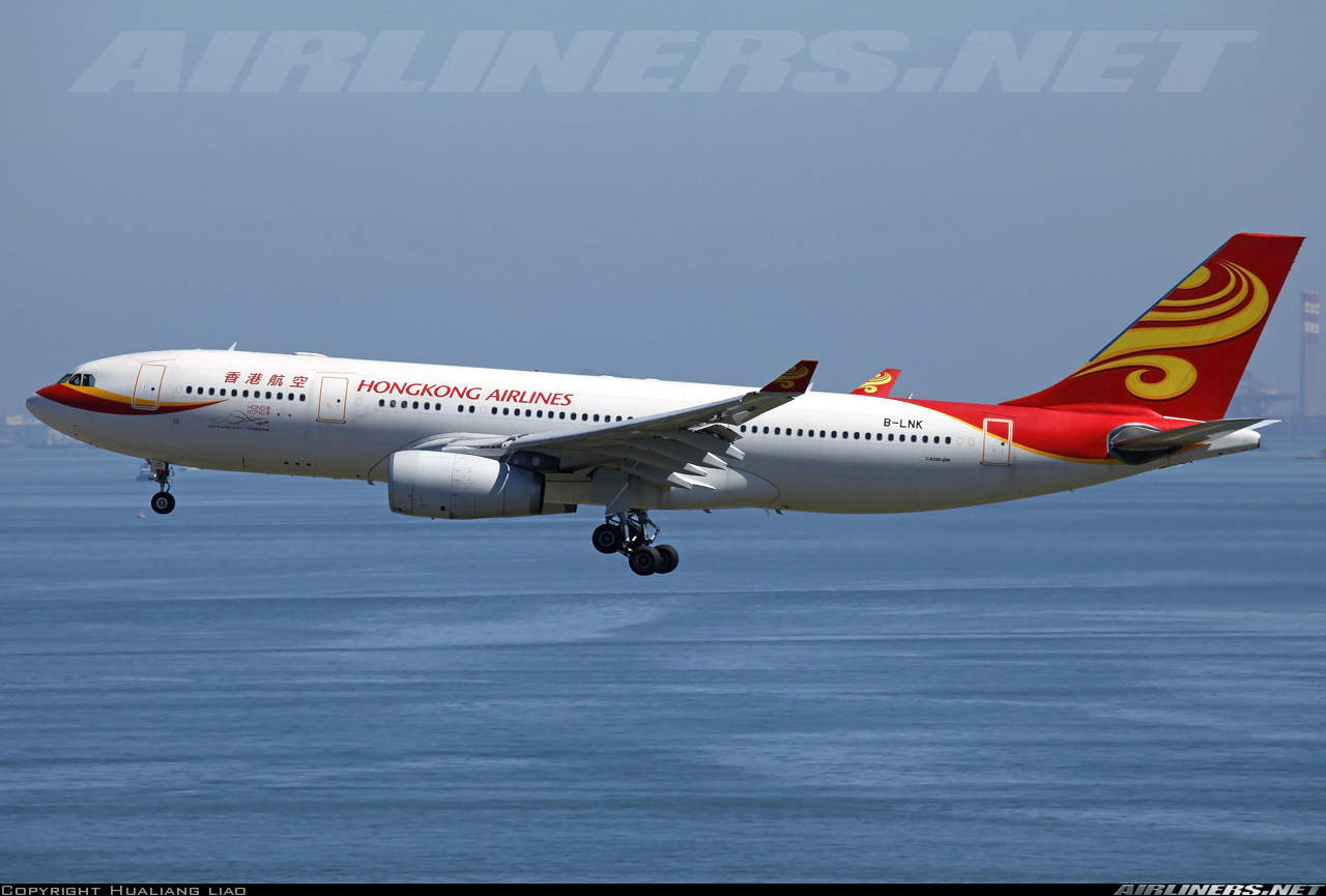 Hong Kong Airlines gets new Vice Chairman and Executive Director of the Board