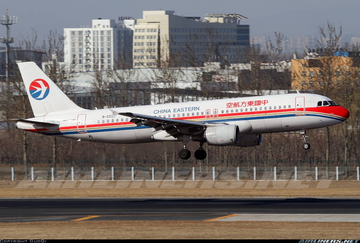 Quick thinking Pilot prevents China's worst aviation accident