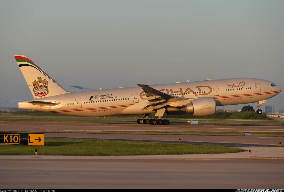 Etihad goes daily on Abu Dhabi -> Dallas flight
