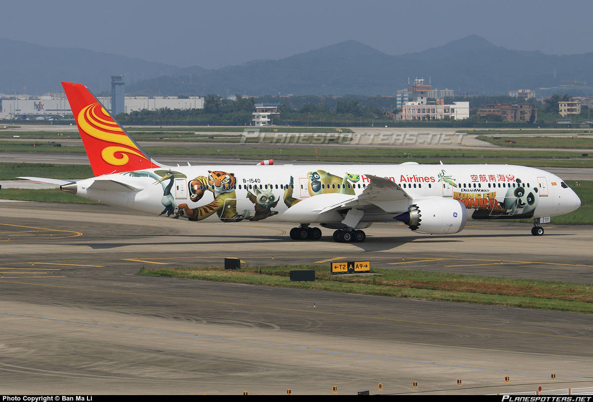 B-1540 of Hainan Airlines gets special Kung Fu Panda colours
