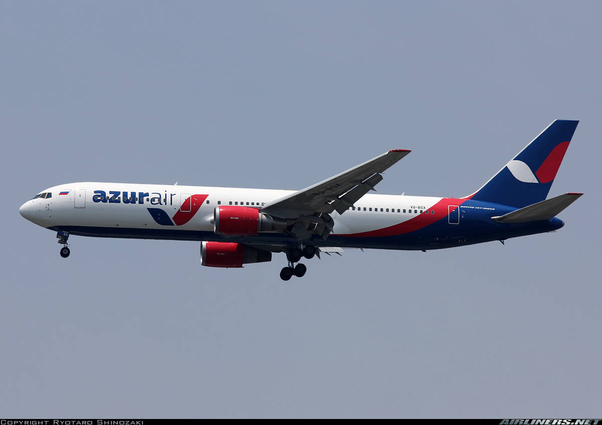 Azur Air Boeing 767-306(ER) suffers bird strike during climb out from Domodedovo