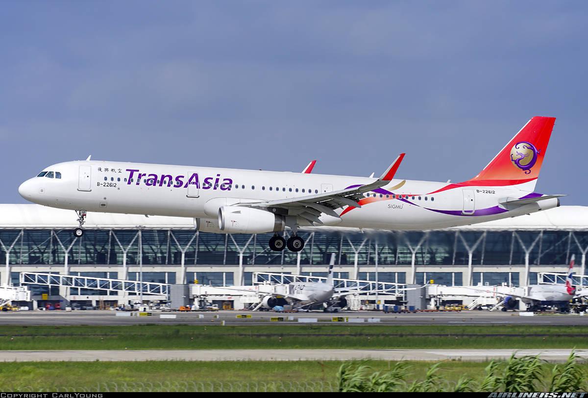 TransAsia Airways suspends all operations