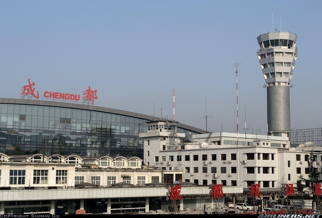 Over 2 000 stranded at Chengdu Shuangliu Intl because of smog