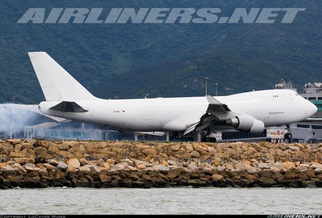 ACT Airlines 747F crashes in Kyrgyzstan